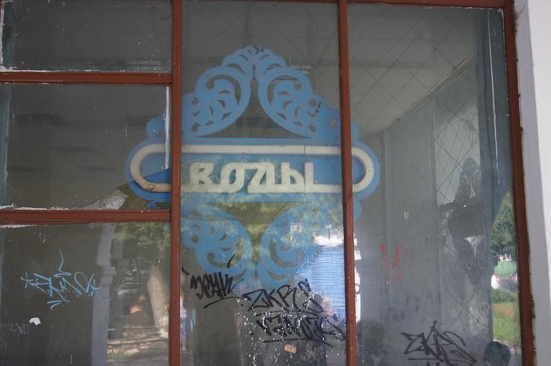 gadzy (14)