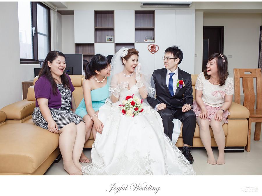 士傑&瑋凌 婚禮記錄_00084