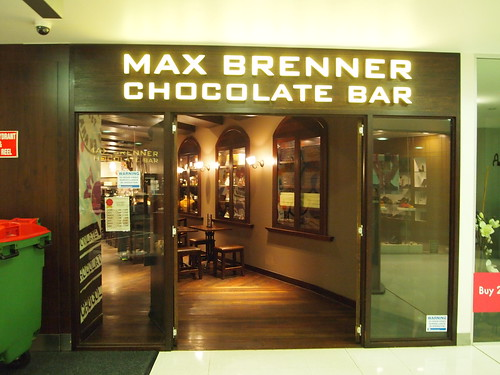 MAX BRENNER(マックスブレナー)