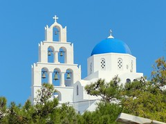 Grèce, l'ïle de Santorin