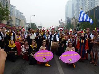 Ακαδημία έρευνας παραδοσιακών χορών ελασσόνας επιστρέφοντας απο κίνα 5