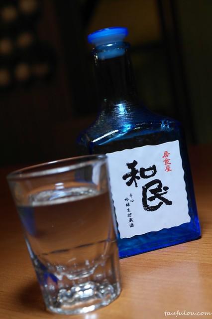 Watami (23)