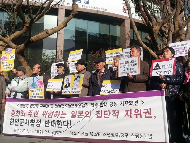 20131113_일본의 집단적 자위권 및 한일군사정보보호협정 체결 반대 공동 기자회견 (6)