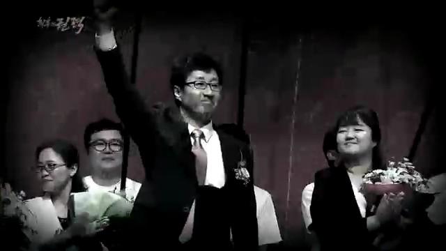 sbs_last_power_chun23