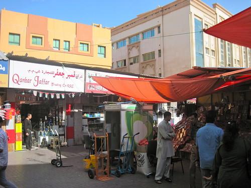 Morning Walk in Deira
