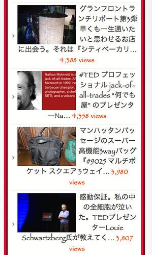 スクリーンショット 2013-12-31 10.59.36