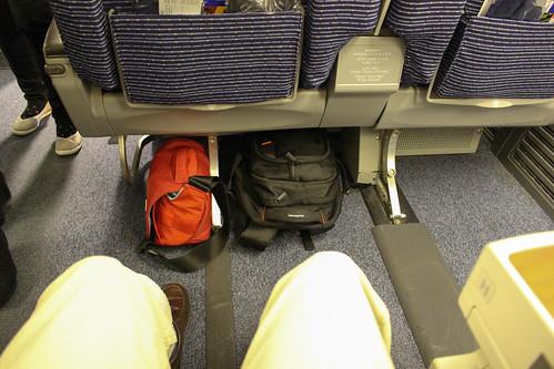 ANA121便 737-800のプレミアムクラス
