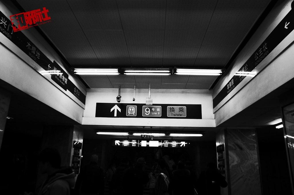 帝都 北京 MYC 游园会 Cosplay