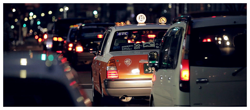 Taxi by Night in Karasuma-dori, Kyoto - Japan