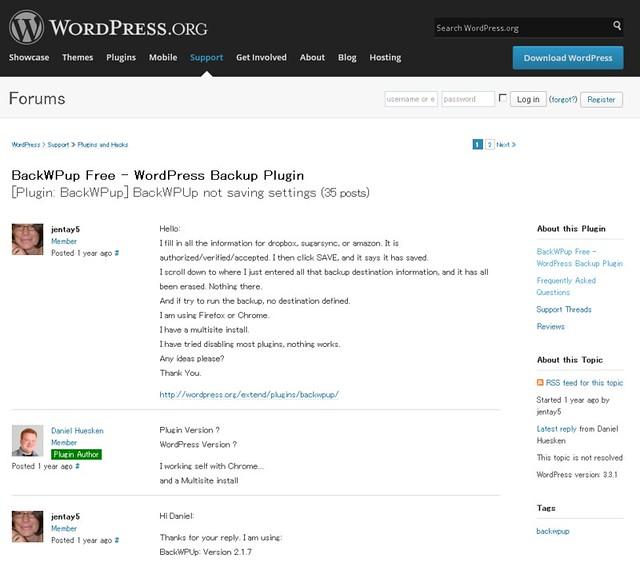 BackWPup(バックWPアップ)プラグインのためのワードプレスの公式サイト内のサポートフォーラムのページ