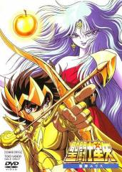 Saint Seiya Movie 1 - Saint Seiya Movie