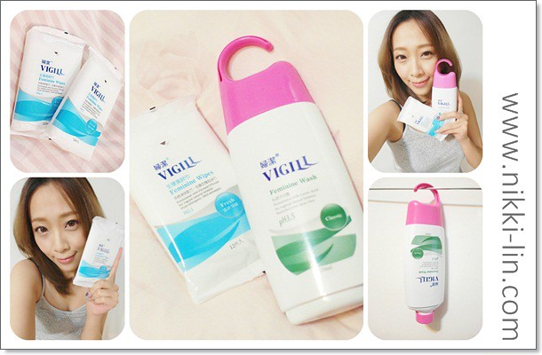 [合作][Body]愛自己從私密清潔做起。婦潔Vigill私密沐浴露&生理潔舒巾
