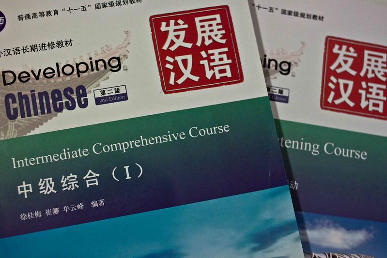 Libros de chino mandarín.