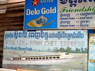 Siem Reap boat sign
