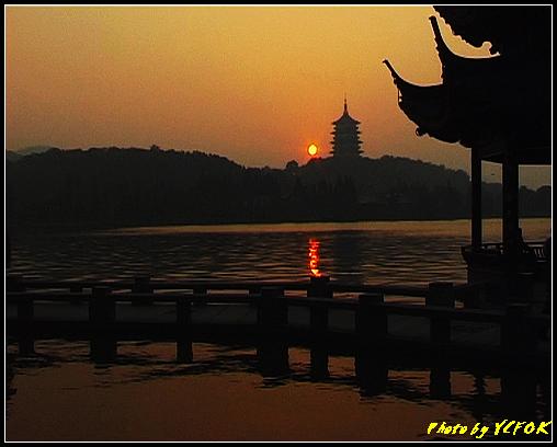 杭州 西湖 (其他景點) - 561 (西湖十景之 柳浪聞鶯 在這裡看 西湖十景的雷峰夕照 (雷峰塔日落景致)
