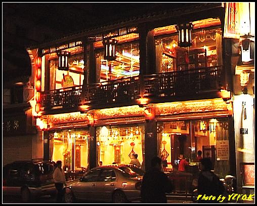 杭州 吳山天風景區 (清河坊) - 084 (夜景)