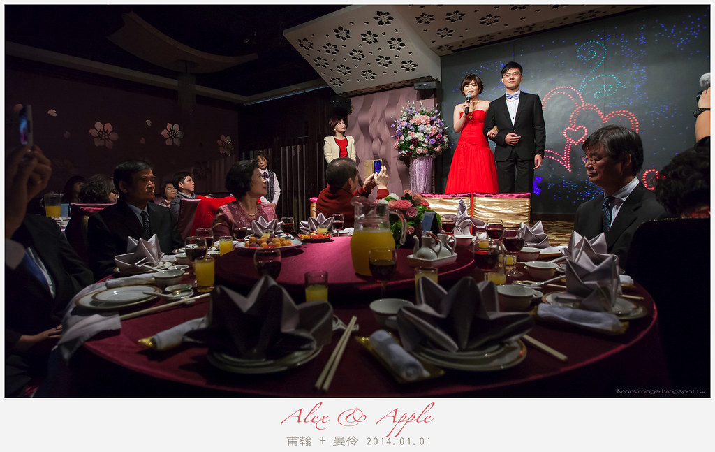 婚攝-海釣船喜慶宴會館-59