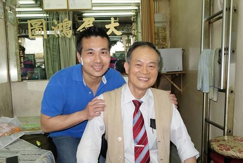 SIFU Cheng Chuen Fun