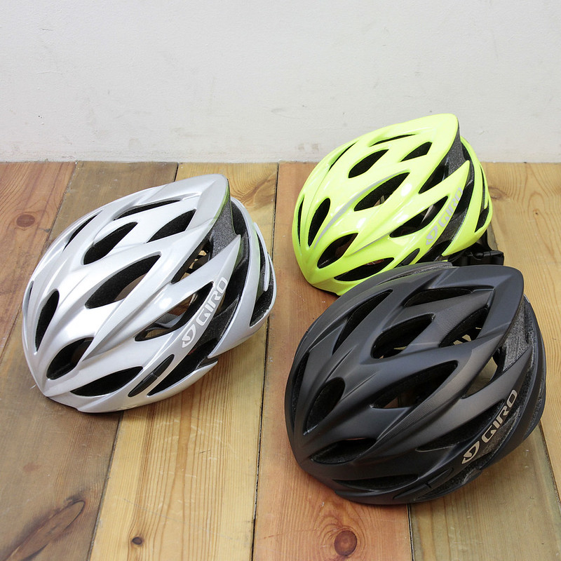 GIRO CYCLE / SAVANT / HELMETS