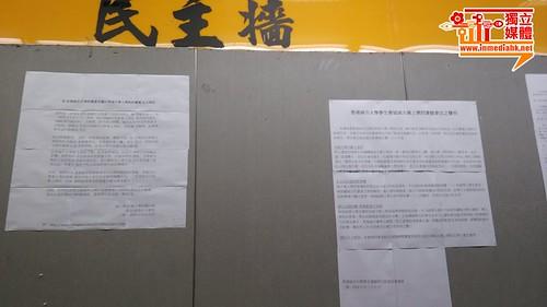 batch_相反,有關CCCU賣盤的消息,只能在圖書館旁的民主牆上找到