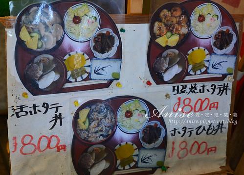 小樽三角市場_006.jpg