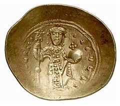 cupped Byzantine coin