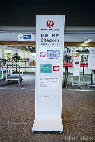 JAL785, check-in will start on 7:20 AM