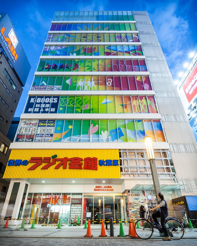 """NEW """"Radio Kaikan (Radio hall)"""" is ready to open."""