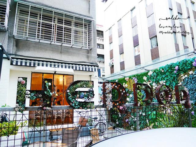 東區忠孝敦化站超夢幻下午茶咖啡館禾多HERDOR (44)