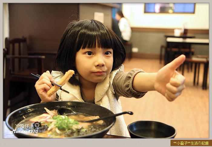 東京屋台拉麵10