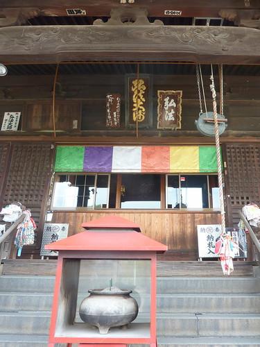 【写真】四国八十八ヶ所 : 第77番札所・道隆寺