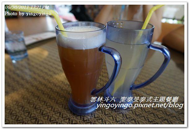 雲林斗六_聖泰旻泰式主題餐聽20130630_DSC04713