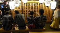Kyoto Yoiyama 2013