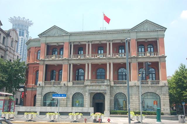 上海外灘9號