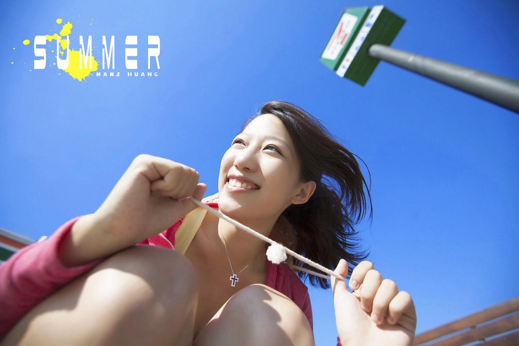 SUMMER-16