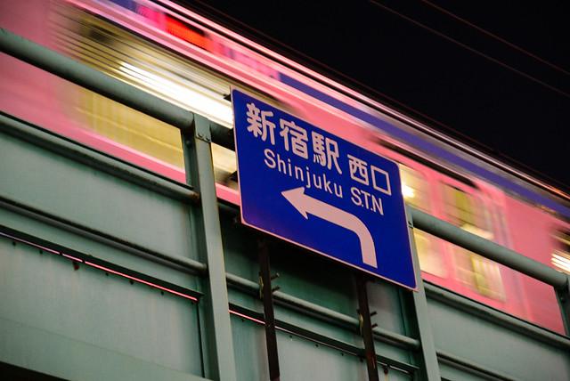 Shinjuku S.T.N