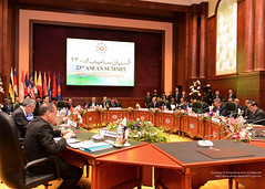 23rd ASEAN Summit and Related Summits