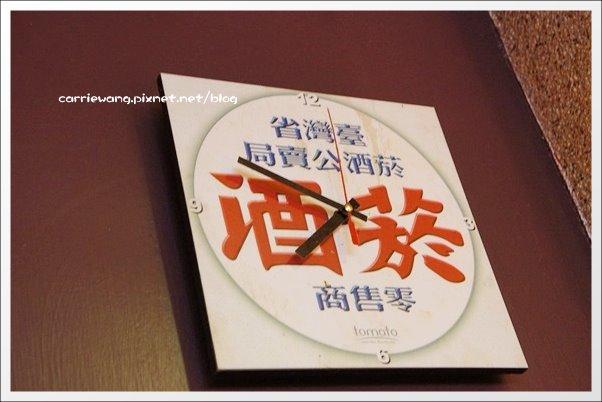三嘴滷 (19)