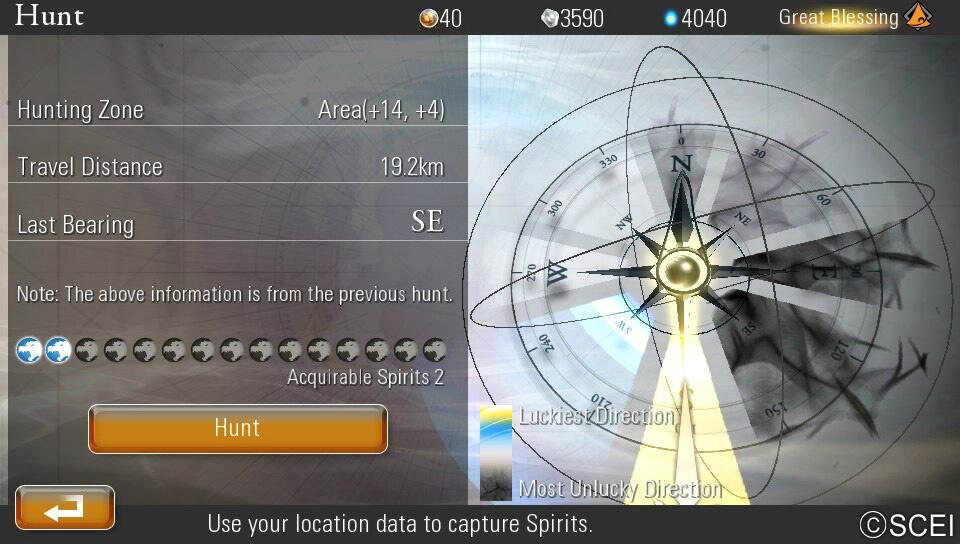 [Hilo Oficial] Destiny of Spirits 10649824326_0004c6d294_o