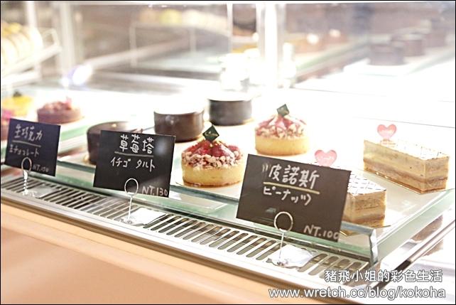 台中‧夏蒙法國料理 (2)
