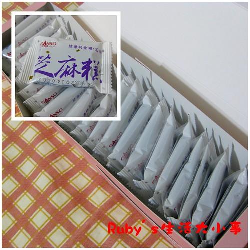 元祖芝麻糕 (4)