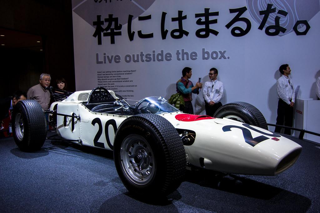 Tokyo MotorShow 2013 Honda