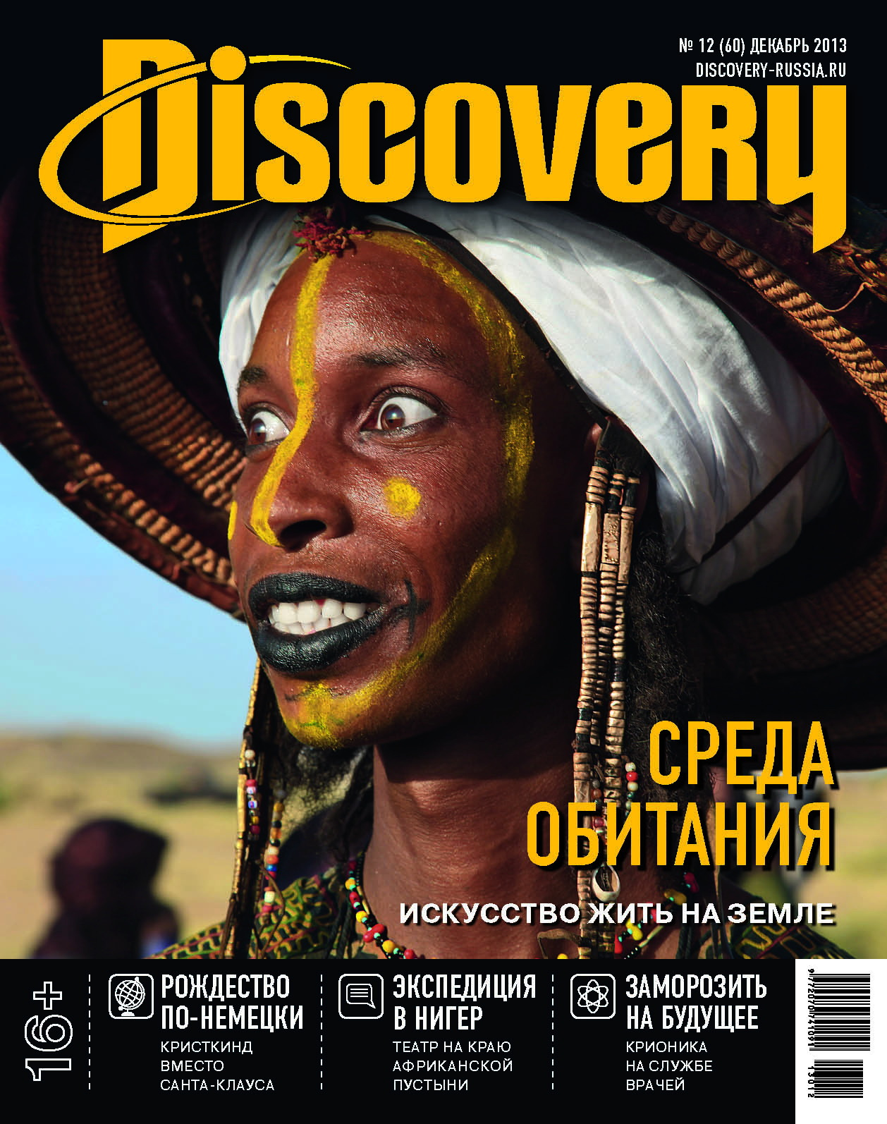 Cover_60