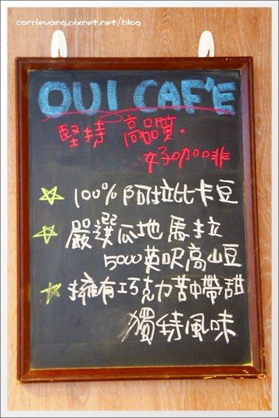 Oui Cafe (17)