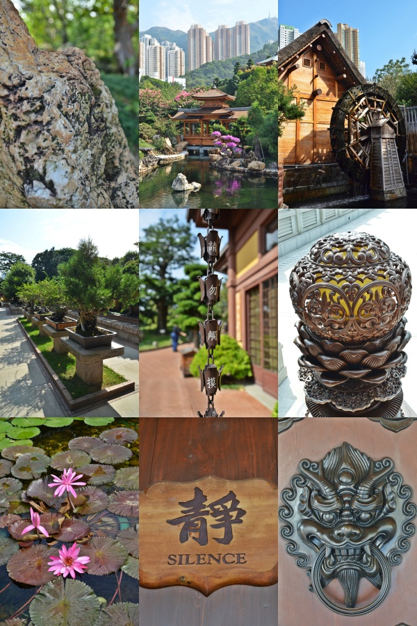 Nan Lian Garden Collage 4
