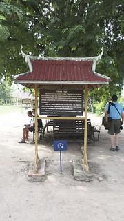 Image of Choeung Ek Memorial. cambodia phnompenh khmerrouge