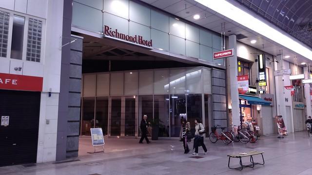 Photo:リッチモンドホテル高知 By alberth2