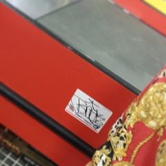 H.E.B checkout line 21.. ;)