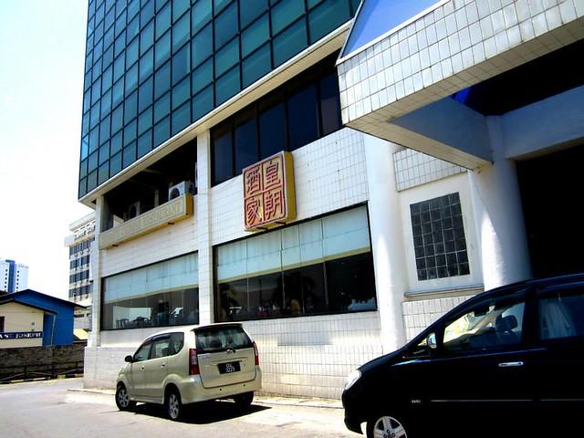 Dynasty Restaurant, Miri 1