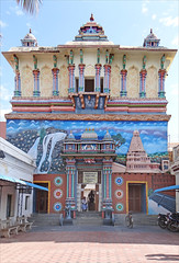 Art Gallery (Tanjore, Inde)